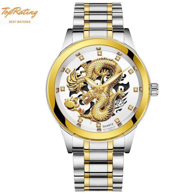 TopRating Quartz Wrist Watch Male Men Business Fashion Noctilucence Dragon Waterproof Leather Stainless Steel Strap Calendar Watch Gold Malaysia