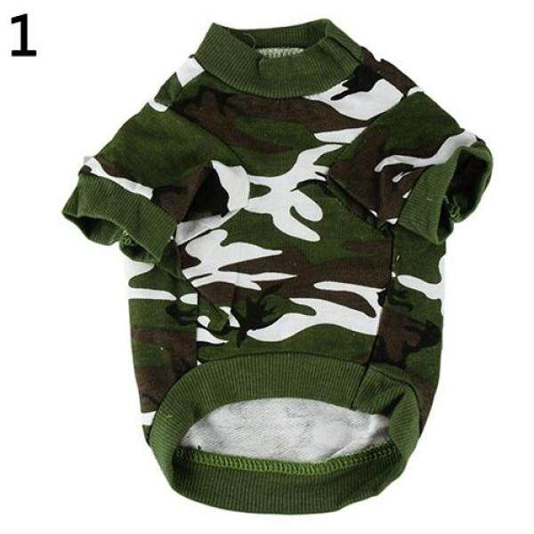 huanhuang® Pet Spring Autumn Cute Cool Camouflage Cotton Vest Cat Dog Puppy Apparel Clothes