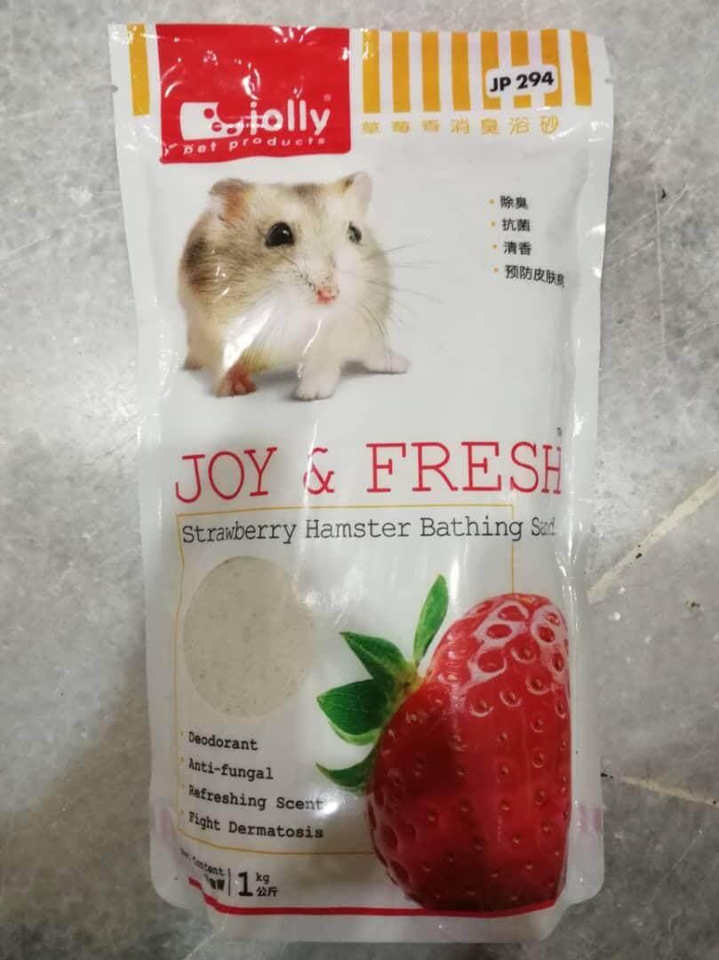 Jolly Hamster Natural Bathing Sand Strawberry 1kg [JP294,JP 294]