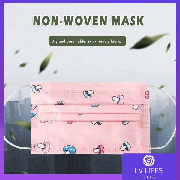 【In Stock】Skin Friendly Disposable Cute Breathable Soft And Comfortable ChildrenS Facial Protection And ChildrenS Auxiliary Artifact Strap Adjustment Hook Extension Rope Anti-Slip Buckle-Elephant 4 Colors