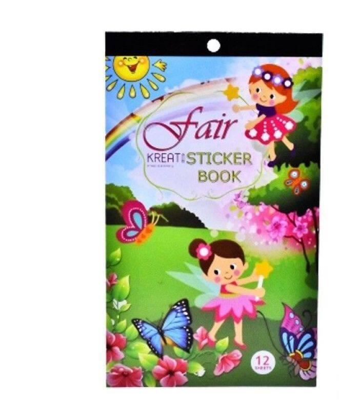 Cartoon Kids Sticker Album Book 12PGS Malaysia