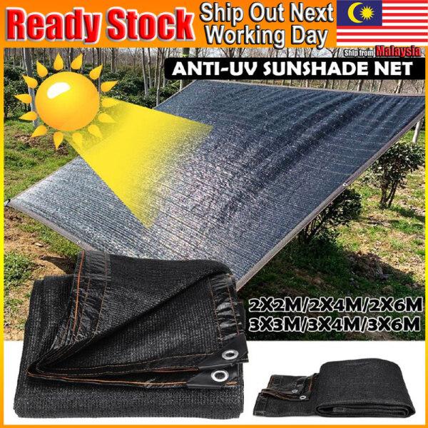Anti-UV Sunshade Net Outdoor Garden Sunscreen Sunblock Shade Cloth Net Plant