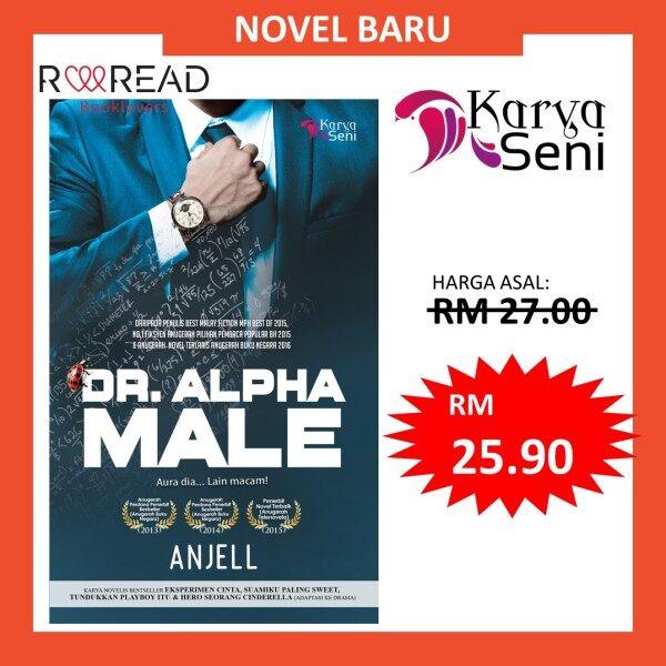NOVEL KARYASENI BESTSELLER : DR. ALPHA MALE | ANJELL | Novel Karya Seni | Novel Anjell Malaysia