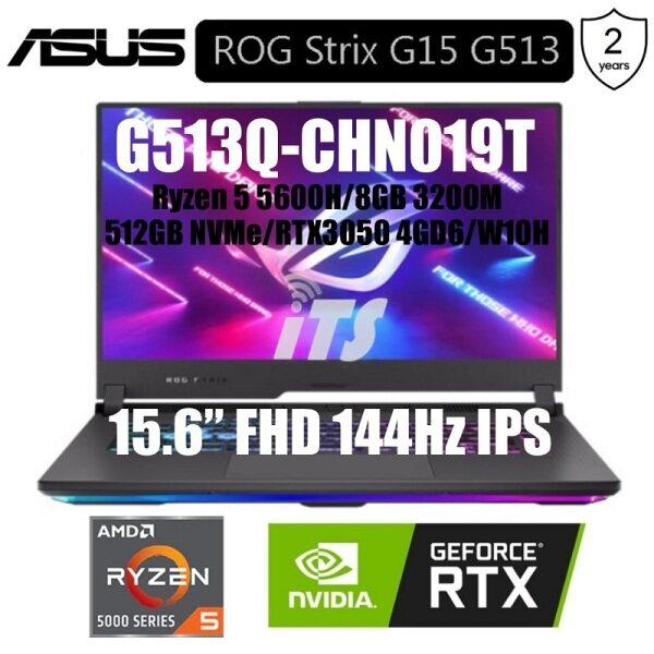 ASUS ROG Strix G15 G513Q-CHN019T Gaming Laptop (R5-5600H/8GB/512GB NVMe/RTX3050 4GD6/15.6144Hz IPS) Malaysia