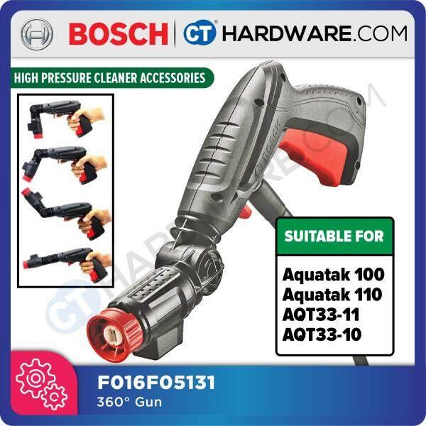 BOSCH F016F05131 ORIGINAL 360° GUN  FOR EASY AQUATAK 100 / EASY AQUATAK 110 / AQT33-10 / AQT33-11