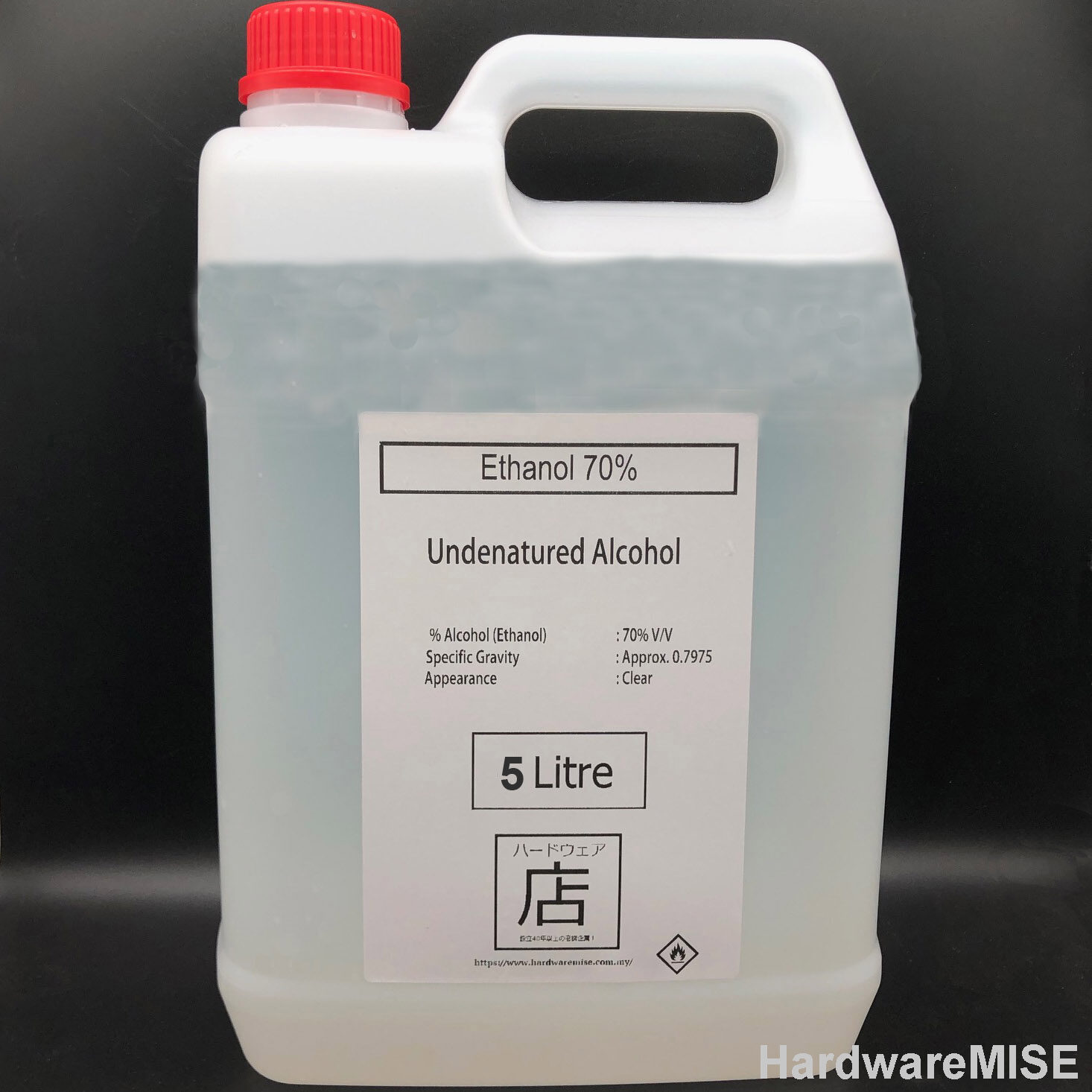 Ethanol 70% Sanitizer Food Grade Undenatured Ethyl Alcohol Potable Alcohol Disinfectant 消毒 乙醇 5 Litre Malaysia Supplier
