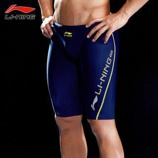 LI-NING NEW Professional Men Competitive Swim Trunks Swimwear Men Brand Solid Jammer Swimsuit swimming jammer PLUS SIZE thumbnail