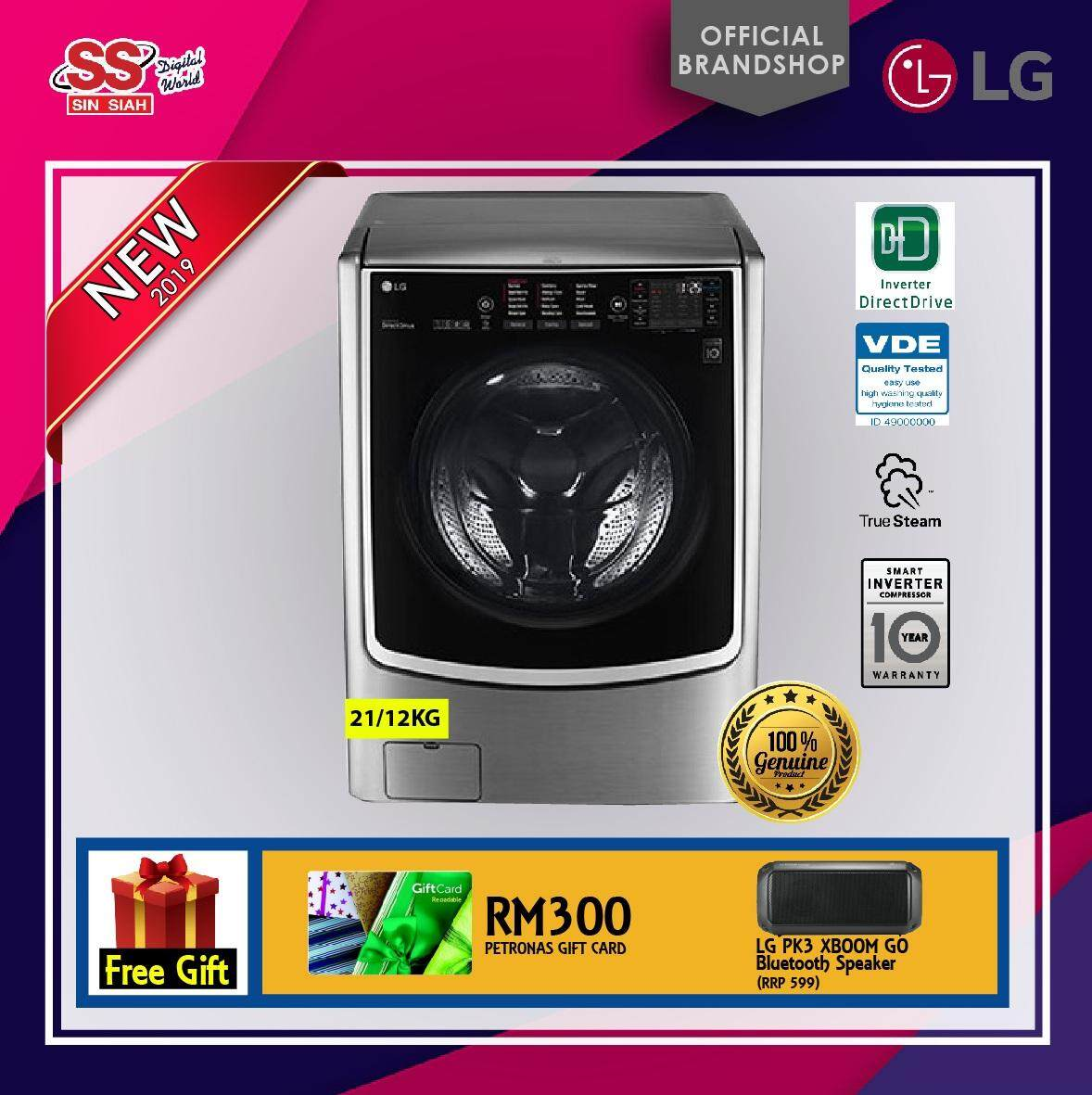 LG 21.0KG 12.0KG DRYER COMBO TWIN WASH 6 MOTION DD INVERTER NFC TAG ON FRONT LOAD WASHING MACHINE