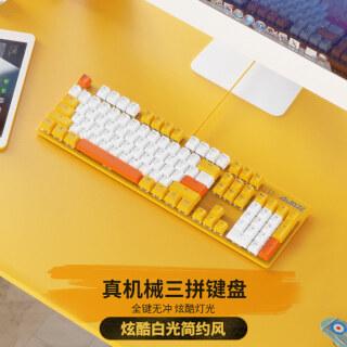 Bàn Phím Cơ Joe Huangbai Màu Đen Máy Tính Để Bàn Trục Màu Xanh Lá Cây Máy Tính Xách Tay Màu Đen Trò Chơi Điện Tử Máy Đánh Chữ Văn Phòng Cáp Đặc Biệt Tùy Chỉnh Nhân Vật Truyền Tay Màu Hồng Cô Gái Đáng Yêu Đôi thumbnail
