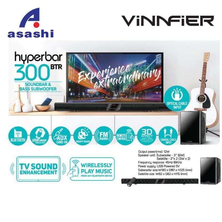 Vinnfier Hyperbar 300 BTR Bluetooth Soundbar Speaker Malaysia