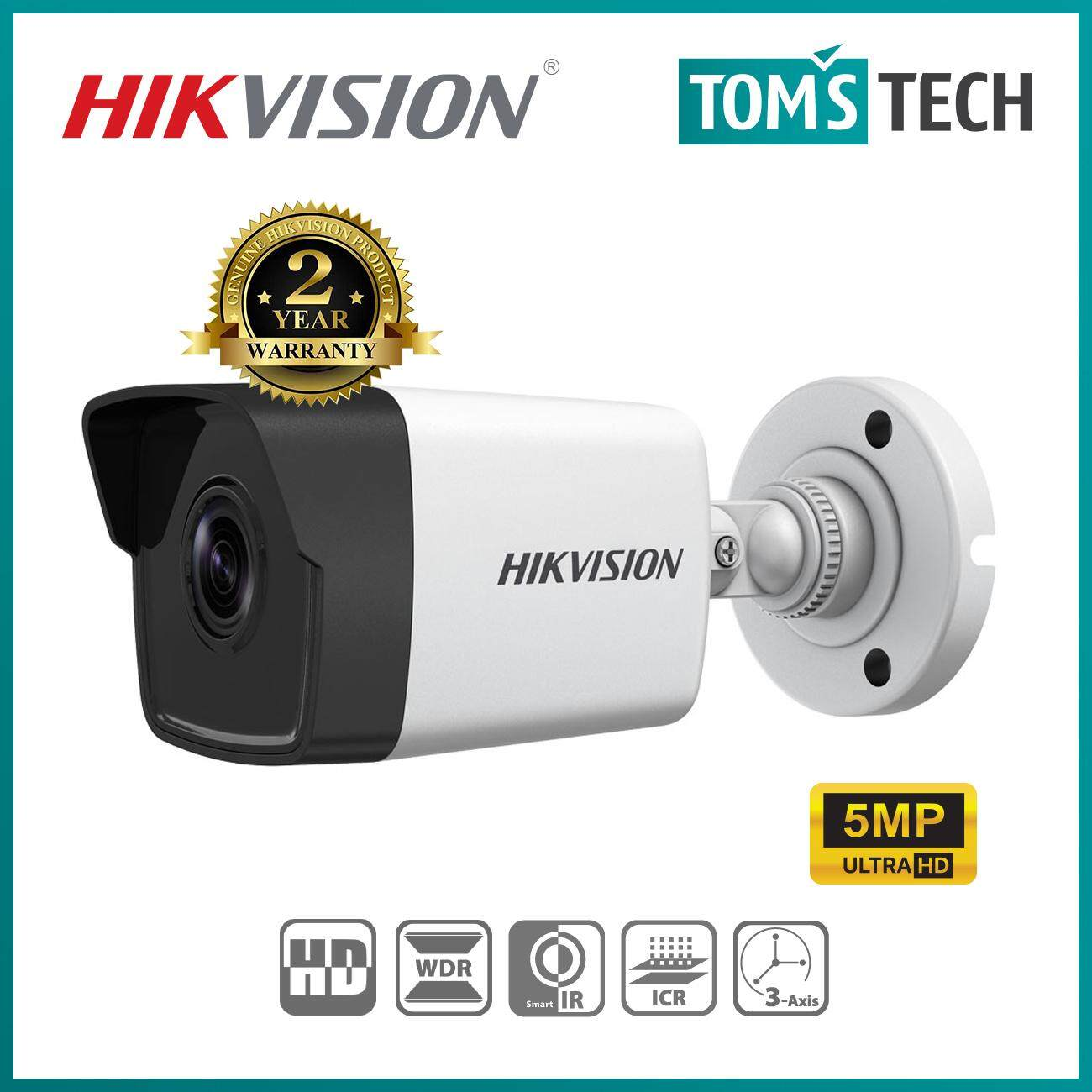 Hikvision DS-2CE16H0T-ITF 5MP Ultra HD 3 6mm EXIR Bullet CCTV Camera -  Tomstech