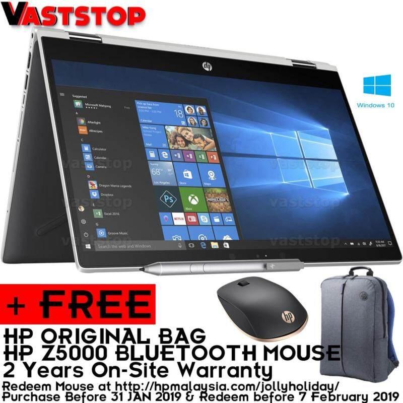 HP Pavilion X360 14-Cd0079TX 14.0 Touch Laptop Gold (I3-8130U, 4GB+16GB, 1TB, MX130 2GB, W10) Malaysia