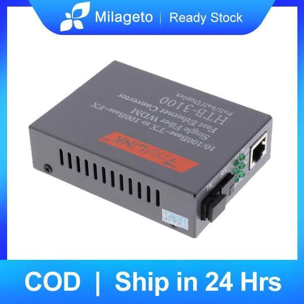 milageto 10/100Mbps RJ45 Ethernet to Fiber Optic Media Converter - SC 1 Pair