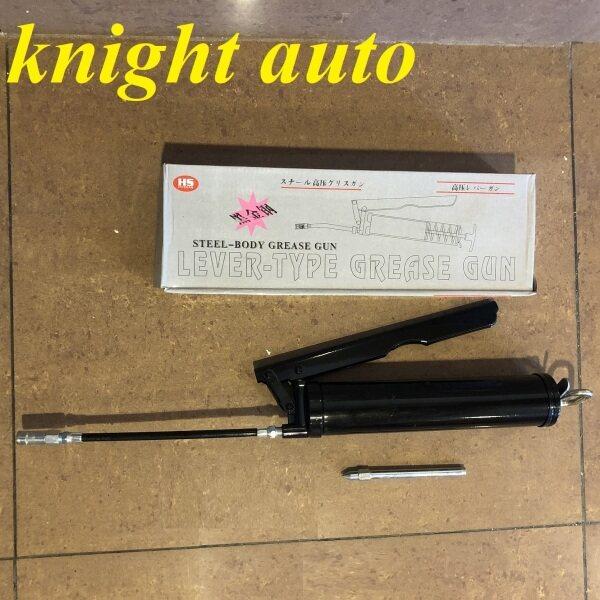 400cc Lever Type Steel-body Hand Grease Gun ID32108
