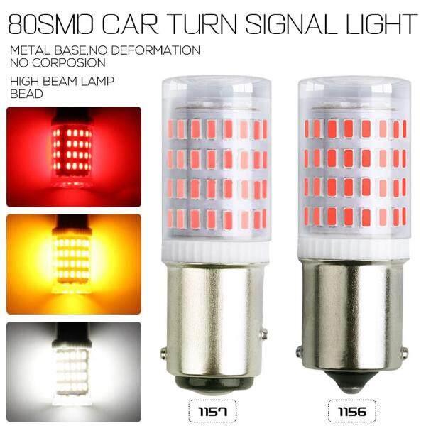 JaneDream 1Pc 80SMD Đèn Phanh 1156 BA15S P21W LED 1157 BAY15D P21/5W Bóng Đèn LED Đèn Xi Nhan Cho Xe Hơi Dự Trữ Đèn