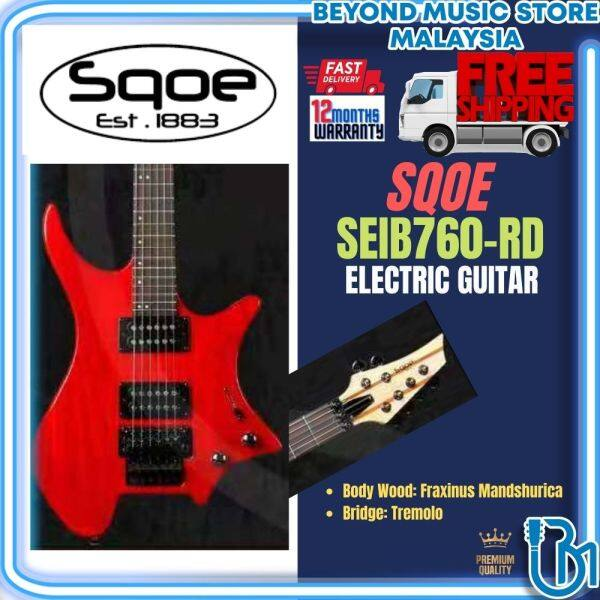 SQOE SEIB-760 Steinberg Body HH Floyd Rose Electric Guitar Rosewood Fretboard - Red (SEIB760/SEIB 760) Malaysia