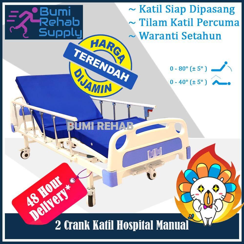 Bumi Rehab 2 Crank Hospital Bed Manual