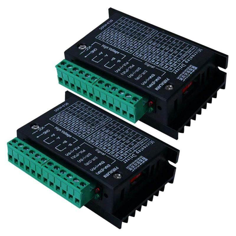 2PCS TB6600 4A 9-42V Stepper Motor Driver Controller 32 Segments 2/4 Phase Hybrid Stepper Motor Driver Board