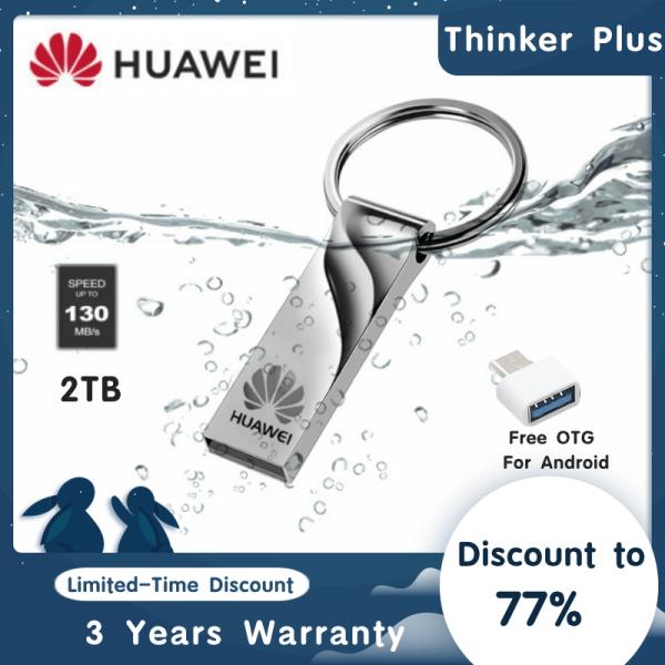 Bảng giá Ổ Đĩa Flash HUAWEI Chính Hãng COD100 % 2TB Với OTG, Cho Android, Ban Đầu Bán Quà Tặng Miễn Phí Đĩa USB Tốc Độ Cao Ổ Đĩa Flash Phong Vũ