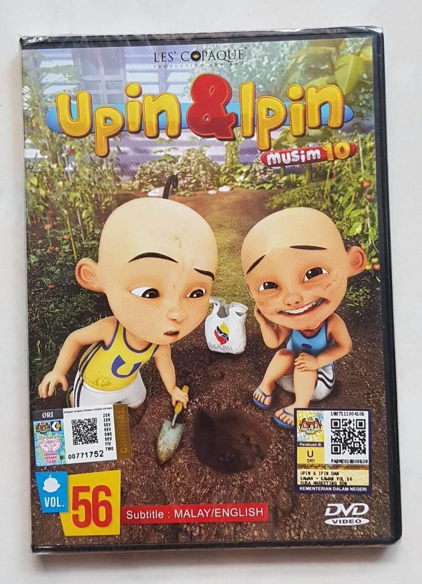 Upin & Ipin DVD Musim 10 Vol. 56