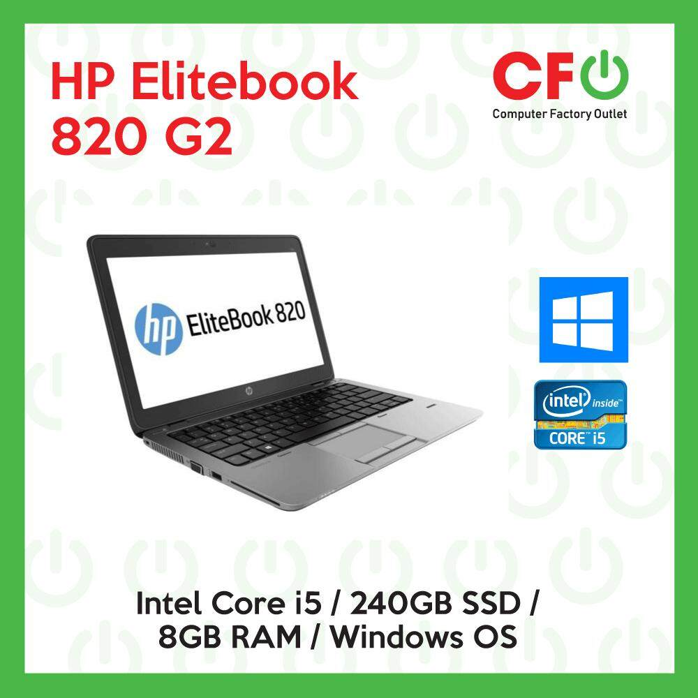 HP Elitebook 820 G2 / Intel Core i5 / 8GB RAM / 240GB SSD / Windows OS Laptop / 1 Month Warranty (Factory Refurbished) Malaysia