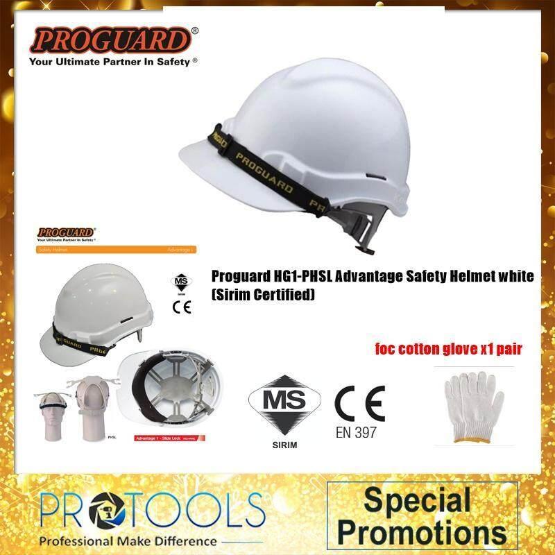 Proguard HG1-PHSL Advantage Safety Helmet white (Sirim Certified) FOC CUTTON GLOVE