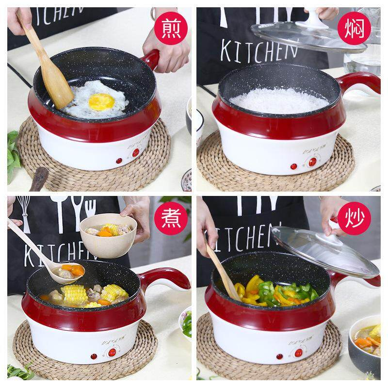 Electric Frying Pan Mini Student Electric Cooker Multifunctional Small Electric Pan Electric Frying Pan 1 Person-2 Person By Qiying Maoyi.