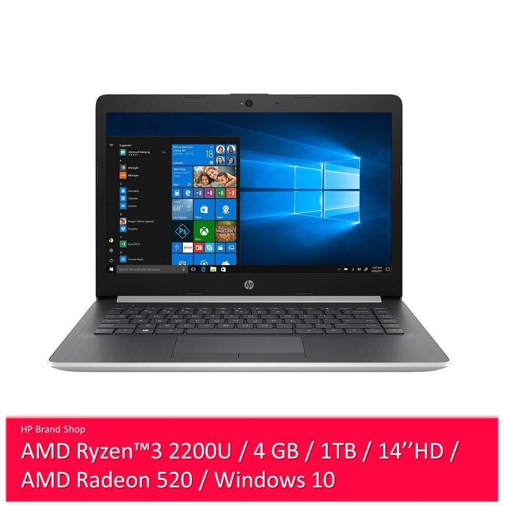 HP 14-cm0010AX Silver  AMD Ryzen3-2200U  4GB  1TB  14.0  AMD 520 2GB  DVDRW  Win10  1 Year Malaysia