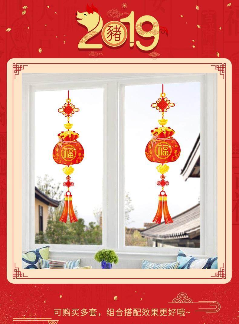 Chinese Traditional Festival Decoration Removable Wall Stickers Window Sticker Art Decals Mural DIY Wallpaper for Room Decal