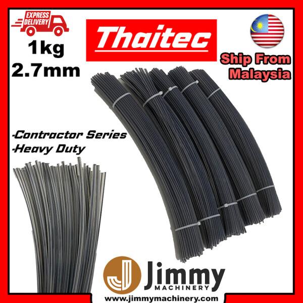 THAITEC Tali Mesin Rumput AKA Dawai 5 ikat 1KG Nylon trimmer line Square Brush Cutter Rope Contractor Series