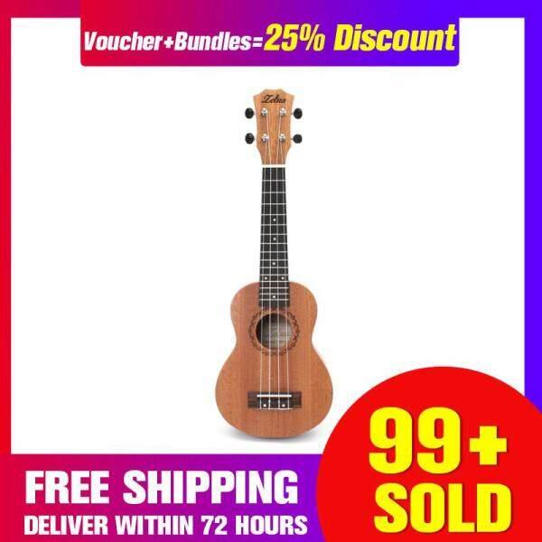 21 Inch Mahogany Ukulele Uke 15 Frets Soprano Hawaiian Guitar Musical Instrument - Malaysia