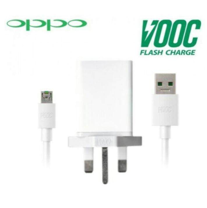 OPPO VOOC Flash Charger & VOOC USB Cable (VOOC Charger Set) (Grade 5A