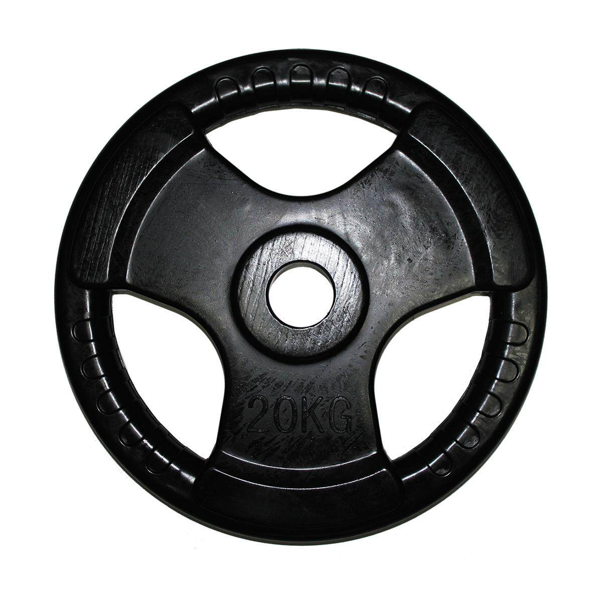 RCL OWP5200 20KG X 1 Rubber Coated Olympic Weight Plate