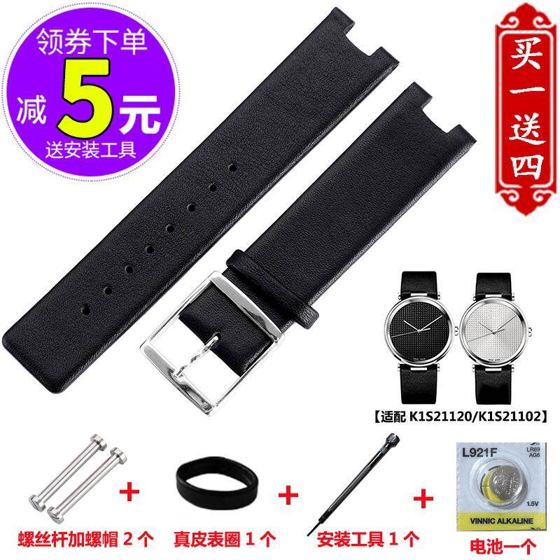 SEURE Suitable CK Watch Strap K1S21120/K1S21102/KIS21100 Leather Belt Watch Band Concave Mouth Malaysia