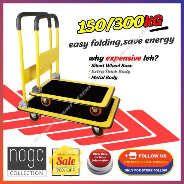 NOGC NTH-005 [150/300KG] Extra Thick Metal Easy Foldable & Portable Hand Trolley With Silent Wheel