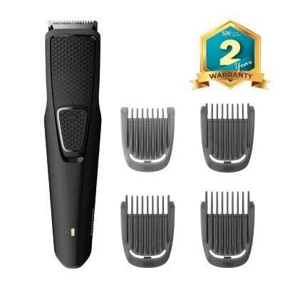 Philips Beard Trimmer Bt1214 (1-7mm) Skin-Friendly Blades By Sjk Electrical.