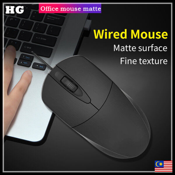 HG Wired Mouse 1200dpi Computer Office Mouse Matte USB Gaming Mice For PC Notebook Laptop Non Slip Wired Mouse Gamer Malaysia