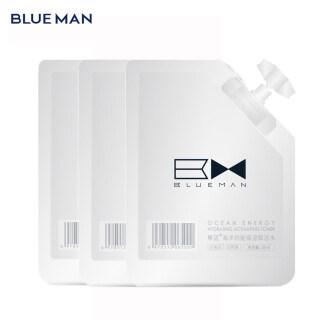 BLUEMAN Male Moisturizing Skin Care Toner 10ml 3 thumbnail