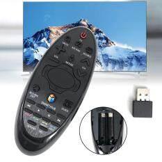 Thay thế RF Smart TIVI Hub USB Điều Khiển từ xa Cho Samsung SR-7557