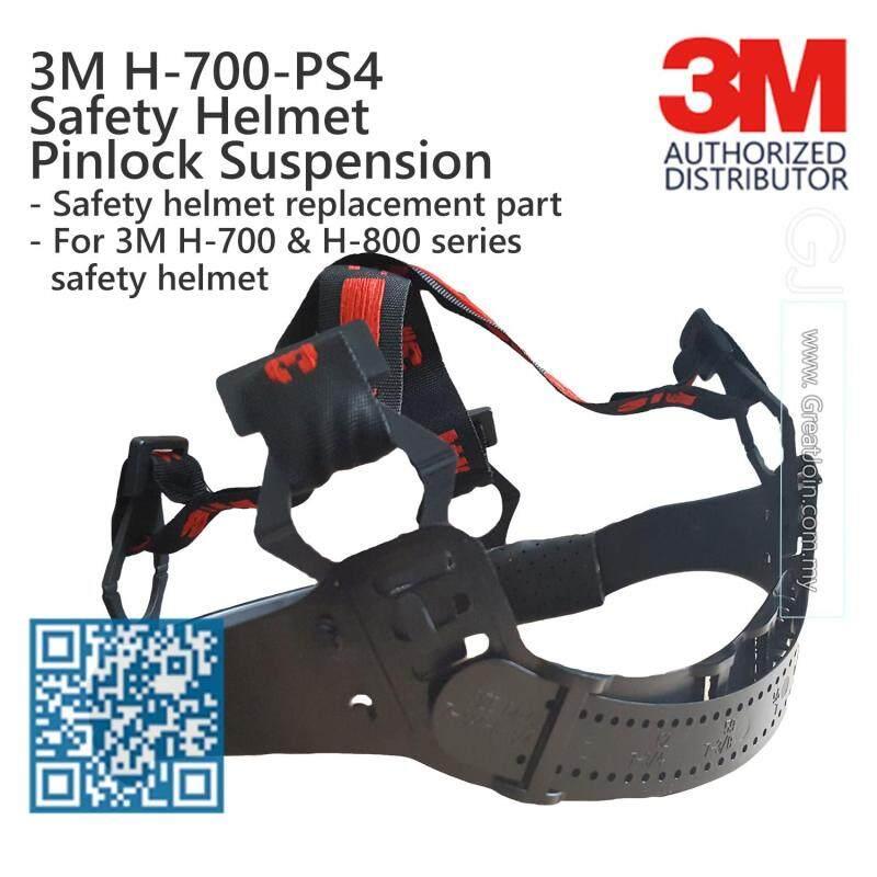 3M H-700-PS4 Safety Helmet Pinlock Suspension Replacement/ Pinlock Suspension Suitable for All 3M Helmet H-700 / H-800 Series [Pinlock Suspension only, Not Including Safety Helmet] [1 piece]