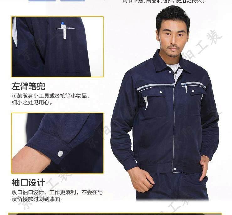 HUILONGYING Safety Working Jacket Long-Sleeved Male Jacket