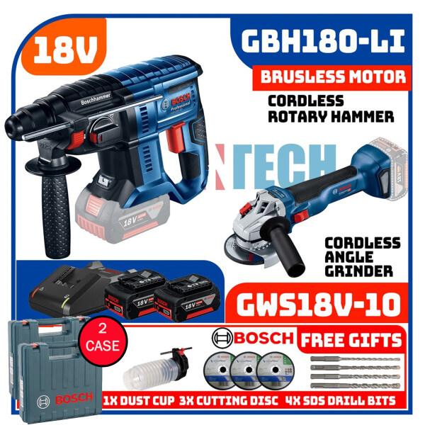 BOSCH COMBO KIT GBH180-LI CORDLESS ROTARY HAMMER C/W GWS18V-10 CORDLESS ANGLE GRINDER (GBH180LI+GWS18V10)