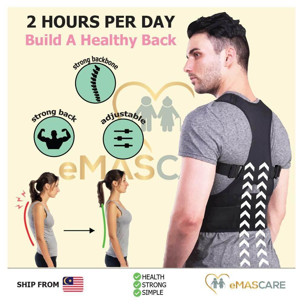 [emascare] Posture Corrector Back Support Brace Back Shoulder Belt Body Magnetic Posture Lumbar Support Sakit Belakang (black) By Emascare.