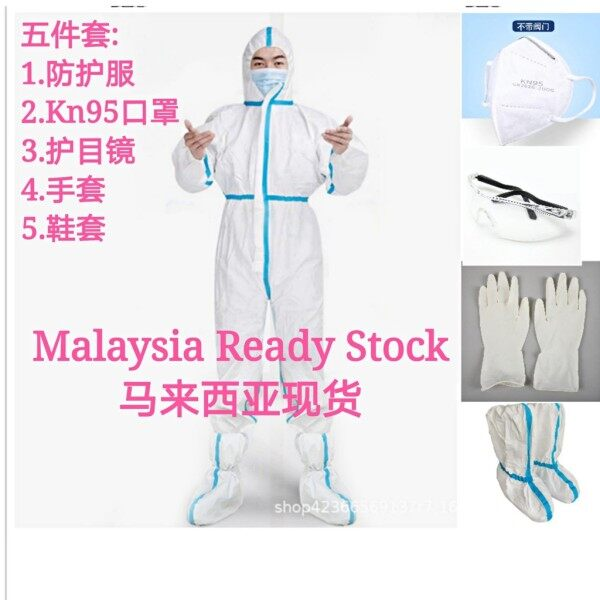ready stock Local Stock 医用灭菌/无菌 外科手术级 隔离衣/防护服 现货5in1 五件套 Medical Hoodted Coverall Isolate Protection Suit Elastic Cuffs Anti-e