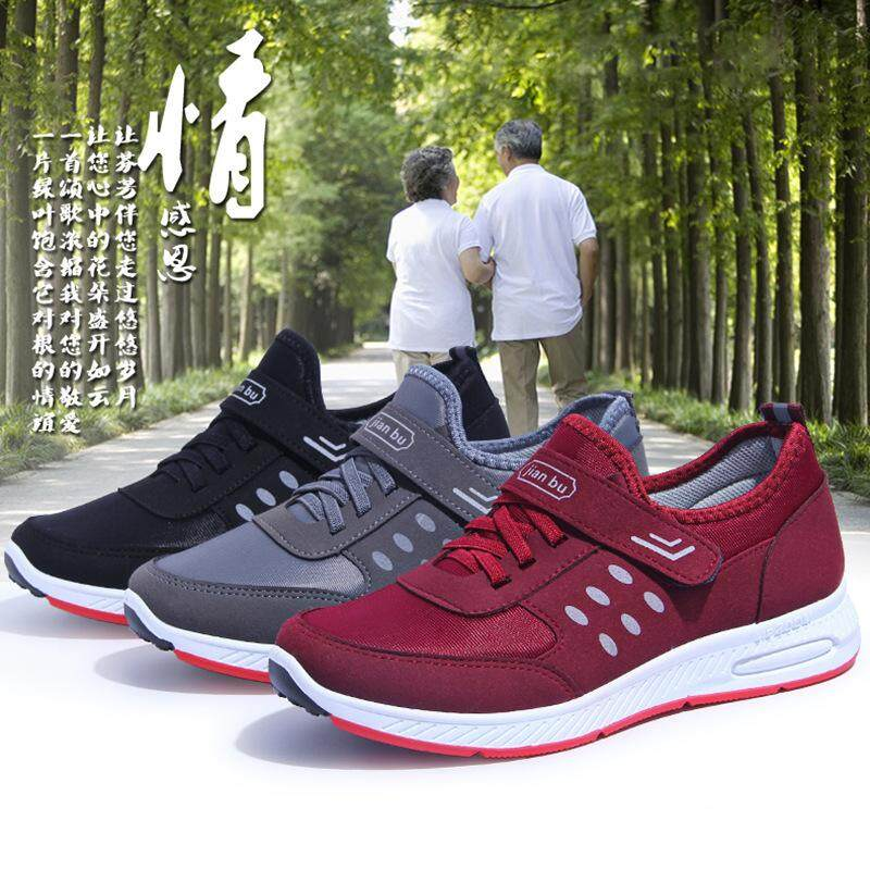 cbaffde1470efb Safety walking shoes female middle-aged mother shoes sports couple soft  bottom casual shoes