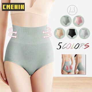 CMENIN Đồ lót giữ nhiệt co giãn eo cao dành cho phụ nữ Quần lót tạo hình thoáng khí sexy Chất liệu kháng khuẩn Graphene S0187 thumbnail