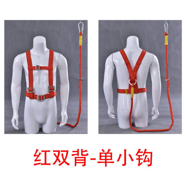 National standard aerial work safety belt outdoor construction safety belt full body five-point air conditioning safety safety rope electrician belt