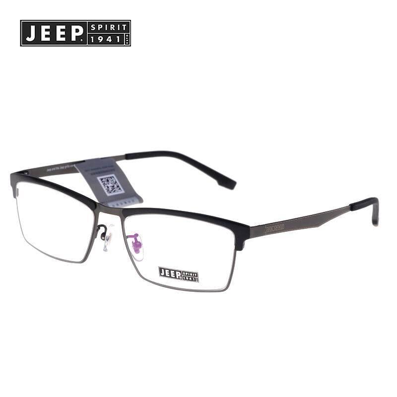 Jeep JEEP cahaya campuran logam aluminium-magnesium Bingkai Kacamata modis  Kotak Setengah Bingkai Kacamata pria 6d0874e293