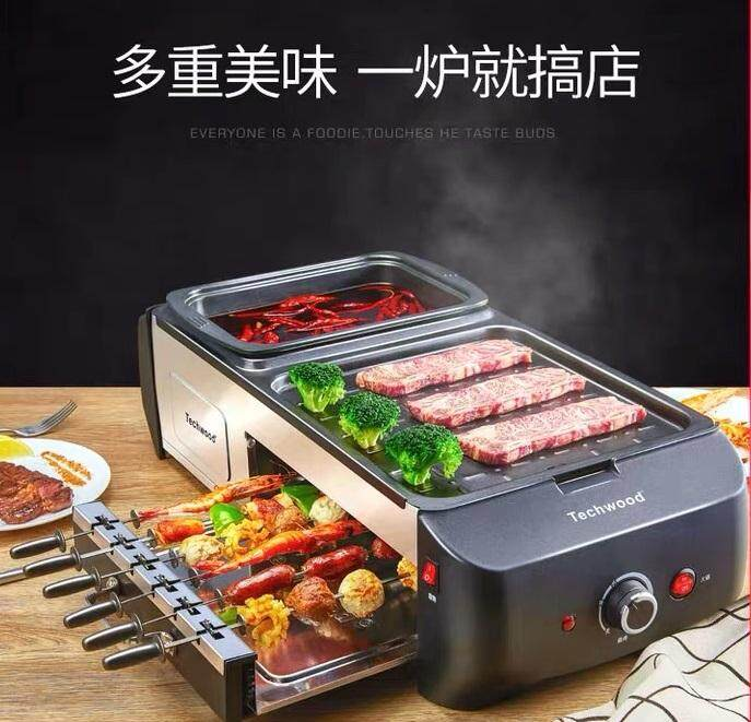 (steamboat + Bbq Auto Spin + Grill) Super High Quality Electric Cooker By D&g Super Store.