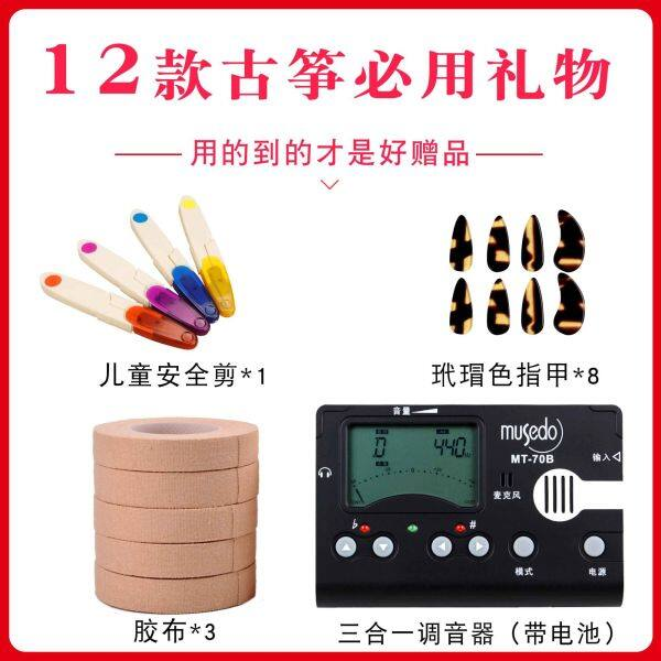 [Còn Hàng Giáng Sinh] Xác Thực Zither Tuner Musedo Phổ Metronome Tuner Guitar Tuner Ukelele Tuner Clip On